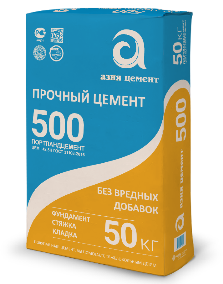 бетон м500 в мешках купить